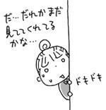 a0230791_19444957.jpg