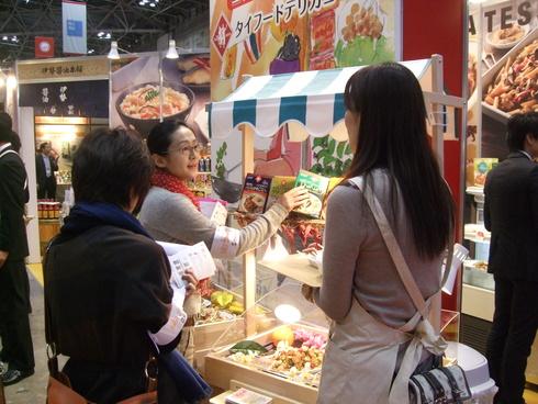 スーパーマーケット・トレードショー「フード30選」で審査員を_d0122797_12241838.jpg