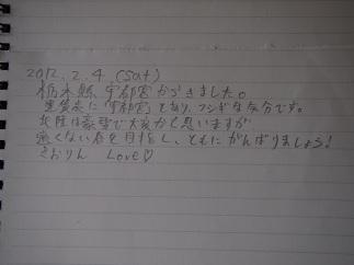 c0187298_1758213.jpg