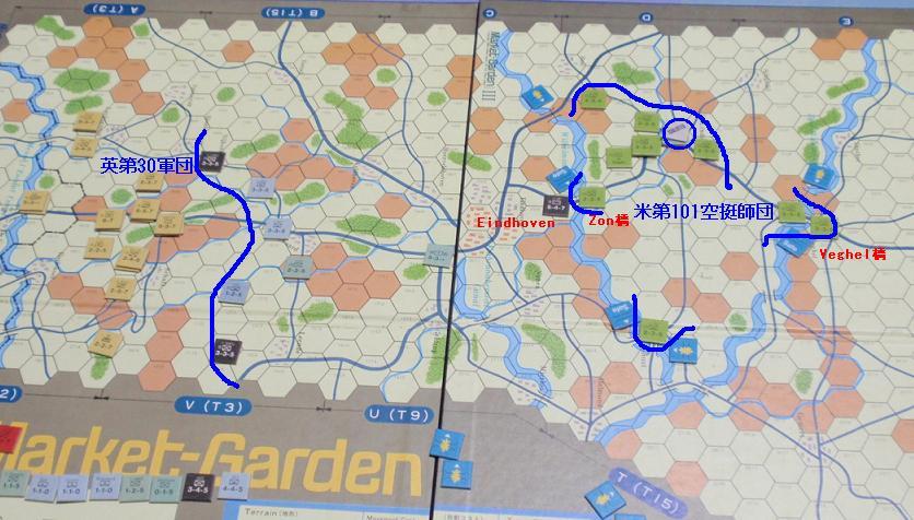 HJ「マーケットガーデン作戦」をソロプレイ①_b0162202_11474158.jpg