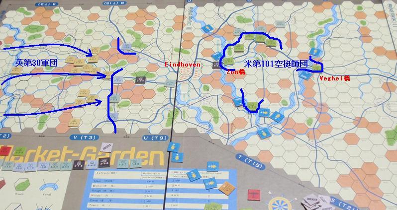 HJ「マーケットガーデン作戦」をソロプレイ①_b0162202_11483279.jpg