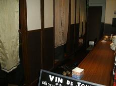 洋野町出身の居酒屋さん、オープンです!_f0055803_14491684.jpg