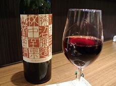 洋野町出身の居酒屋さん、オープンです!_f0055803_15325746.jpg