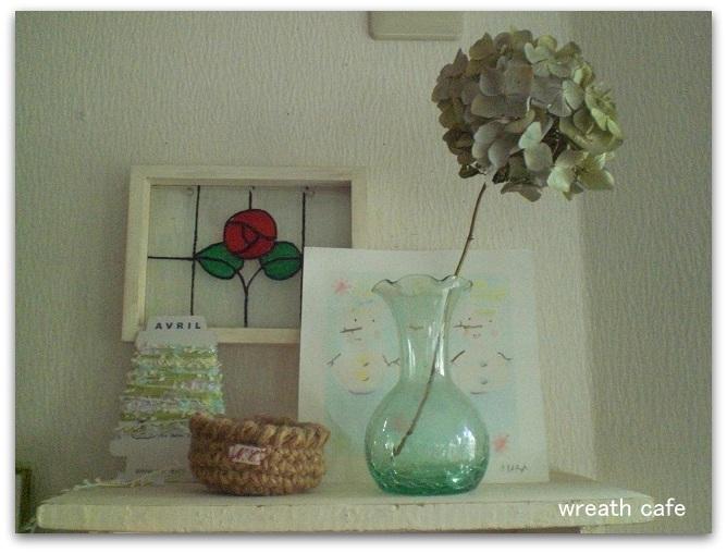 茎付紫陽花見つけた♪_c0207719_12474161.jpg