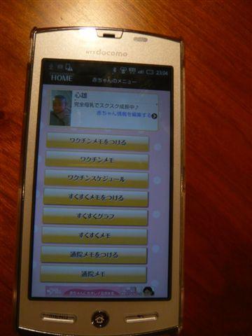 e0253026_1844348.jpg