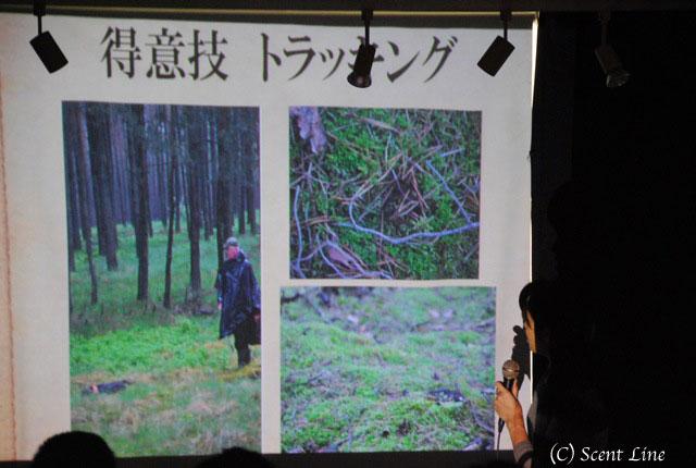 2/4 京子アルシャー「動物福祉」&「犬学」セミナーの模様_c0099133_0275675.jpg