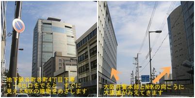 大阪城散歩_a0084343_1654590.jpg