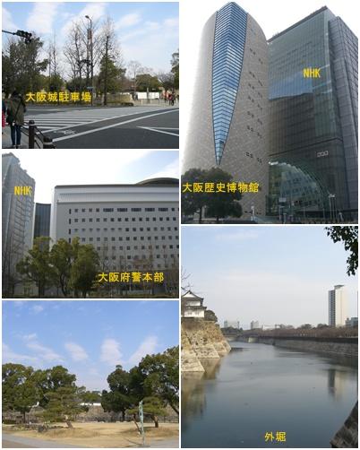 大阪城散歩_a0084343_16564885.jpg