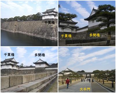 大阪城散歩_a0084343_1657593.jpg