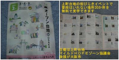 大阪城散歩_a0084343_1854053.jpg