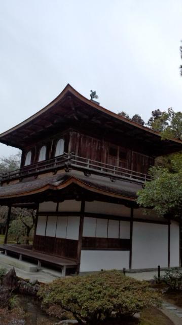 銀閣寺に行きましたぁ!_e0114246_228773.jpg
