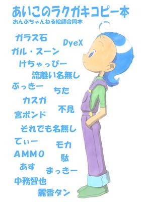 b0084049_2193635.jpg