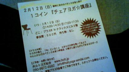 ご案内〜♪_f0191649_1218172.jpg