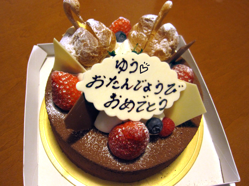 Happy Birthday ♡_f0119369_11474588.jpg