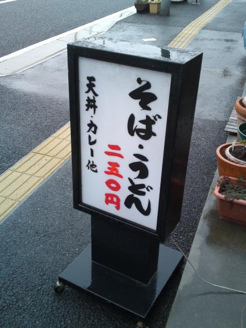 b0081979_2033081.jpg