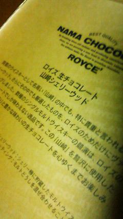 c0107180_20105346.jpg
