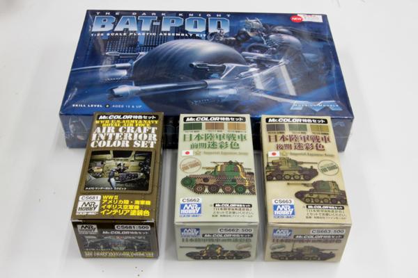 「ミニスケール戦車模型の作り方」 新発売!!!_f0145483_16163187.jpg