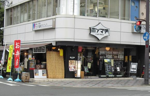 ホンマチTH Cafe Diner / ランチプレート_e0209787_13162369.jpg