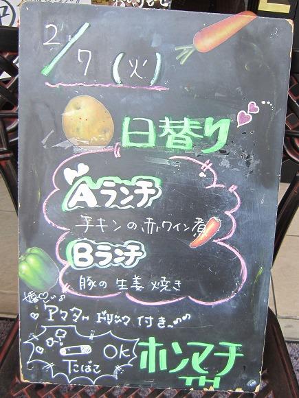 ホンマチTH Cafe Diner / ランチプレート_e0209787_13234248.jpg