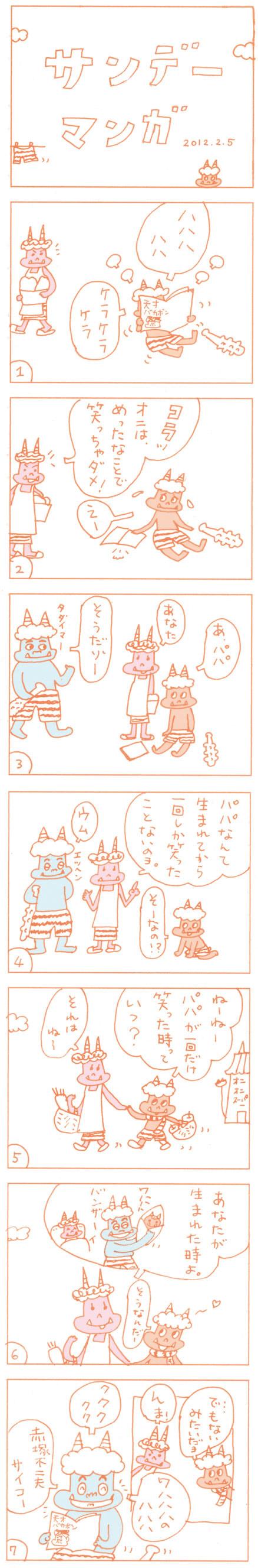 b0102193_1495144.jpg