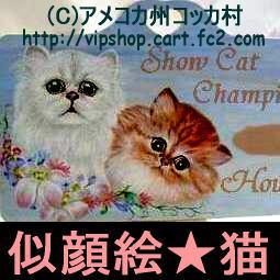 b0194496_21274277.jpg