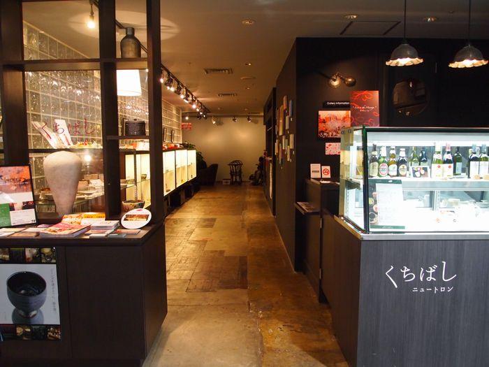 京都滞在2時間。_a0050302_315844.jpg