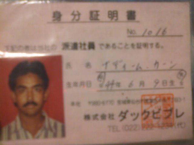 ニック様(^o^)_b0127002_13565398.jpg