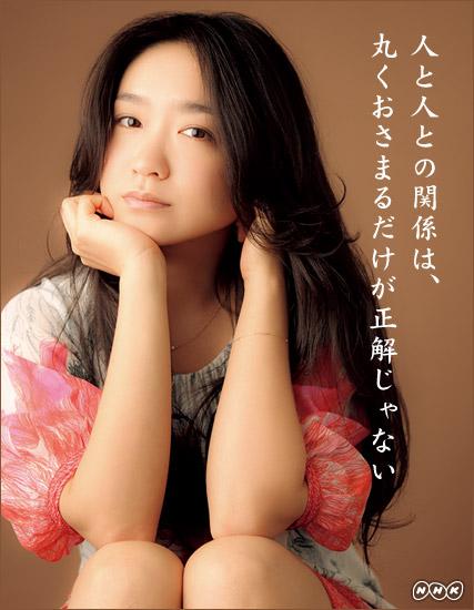 池脇千鶴の画像 p1_11
