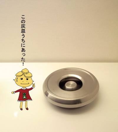 燕市産業史料館 その②_d0156336_054587.jpg