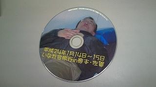 b0082242_1754324.jpg