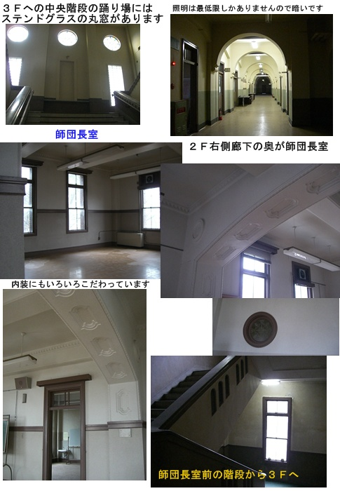 大阪城 旧 市立博物館 特別公開_a0084343_1314949.jpg