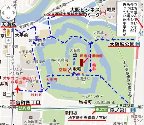 大阪城 旧 市立博物館 特別公開_a0084343_13153777.jpg