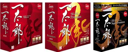 商品ロゴ : 「一太郎 2012 承」 株式会社ジャストシステム様_c0141944_22514895.jpg