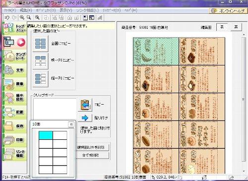 プライスカード_e0256147_1313076.jpg