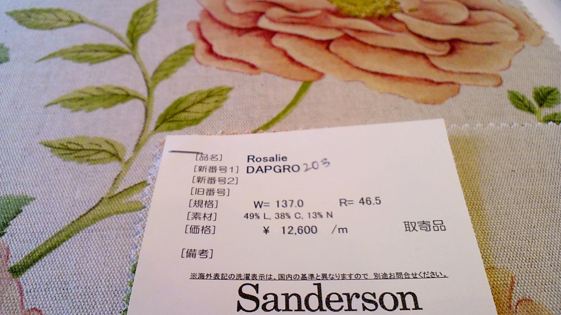 サンダーソンの花柄プリント生地。_c0157866_2121324.jpg