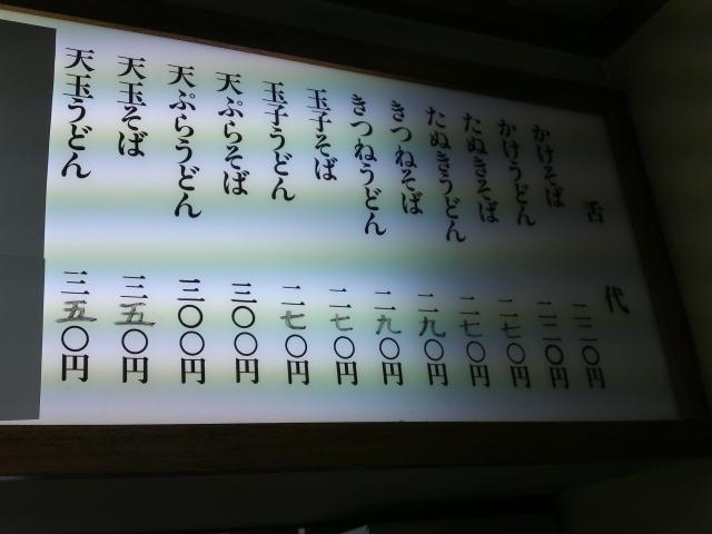 b0081979_2049476.jpg