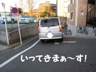 b0193480_1412268.jpg