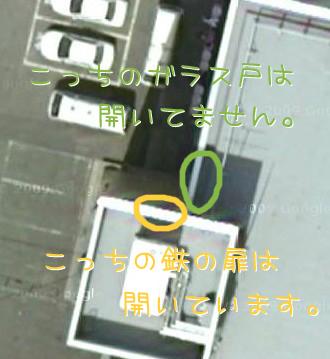 c0232584_18435023.jpg