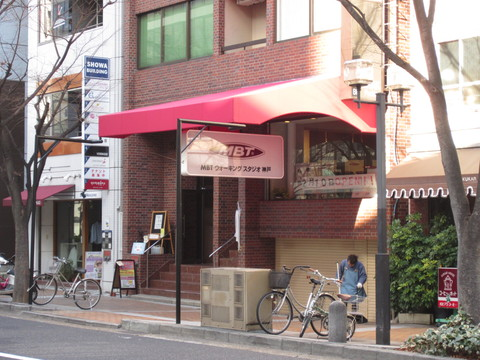 MBTウォーキングスタジオ神戸店!OPEN!_c0173405_21453846.jpg