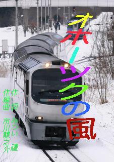 d0095910_1656650.jpg