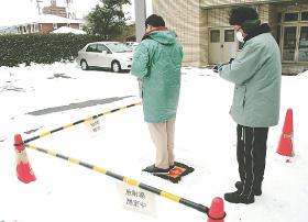 「積雪が放射線を遮蔽した!」:大自然が教えてくれた放射能の遮蔽法!_e0171614_9541178.jpg