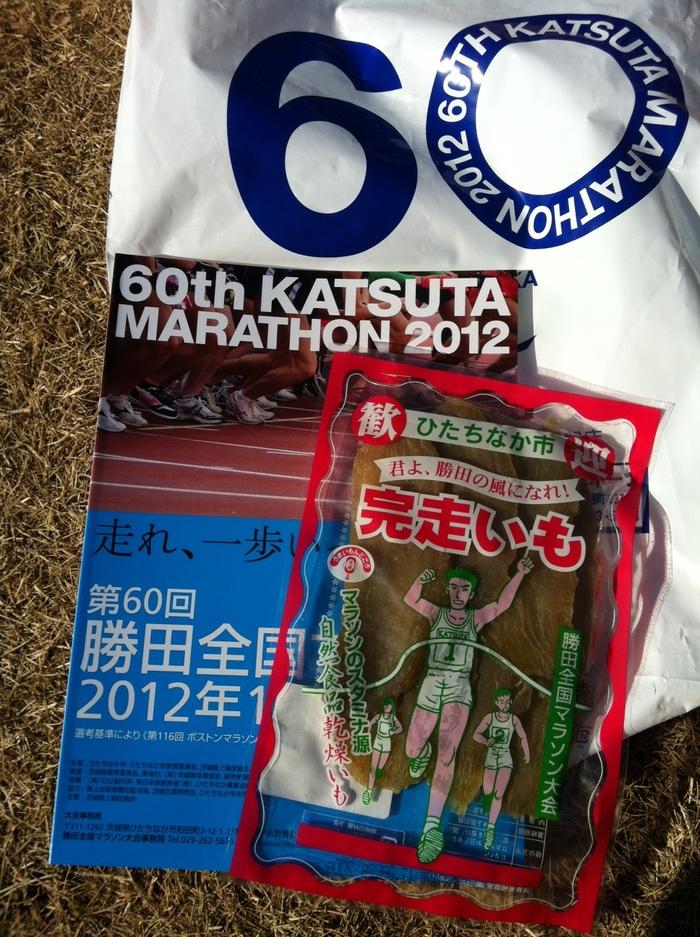 第60回全国勝田マラソン大会_b0227217_16141470.jpg