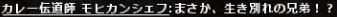 b0236120_2113080.jpg