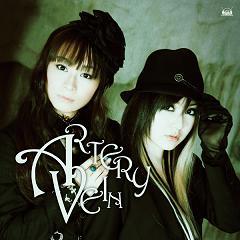 ARTERY VEIN 1stアルバム「ARTERY VEIN」2012.3.7.Release!!_e0025035_1256728.jpg