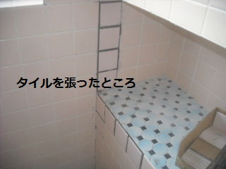 f0031037_22175884.jpg