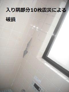 f0031037_22184911.jpg