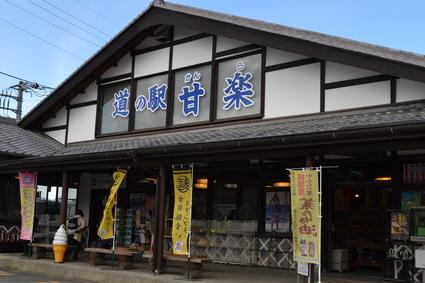 道の駅かんら 2012_e0228938_1714198.jpg