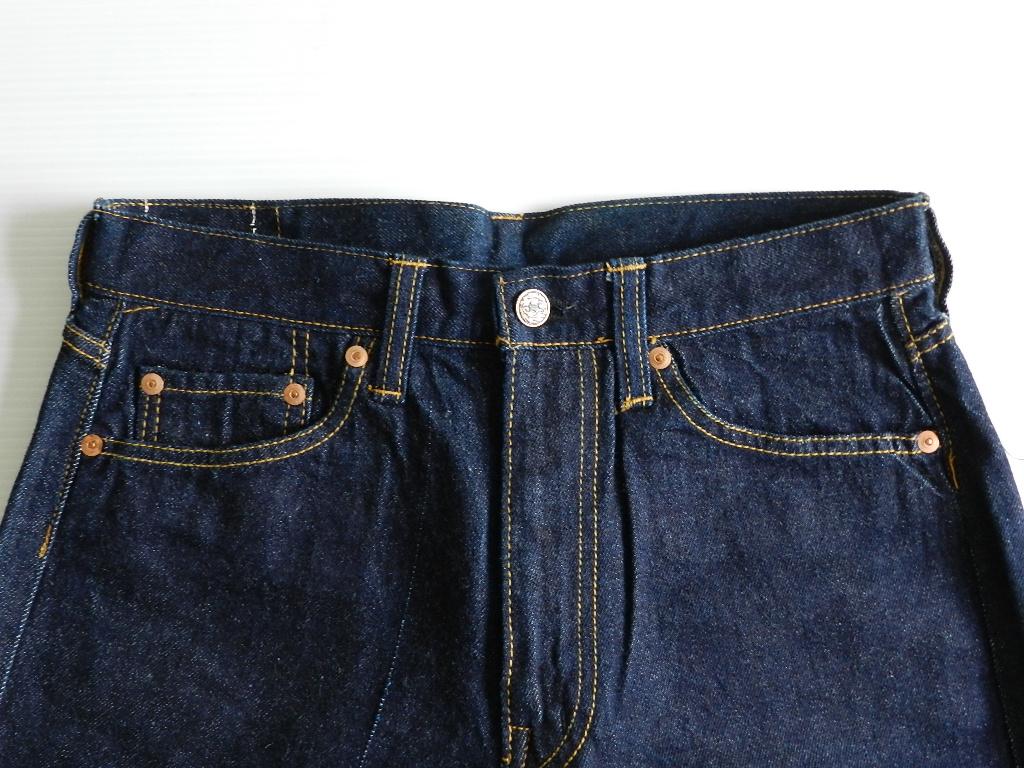 70`s denim pants squat version_f0226051_1494984.jpg