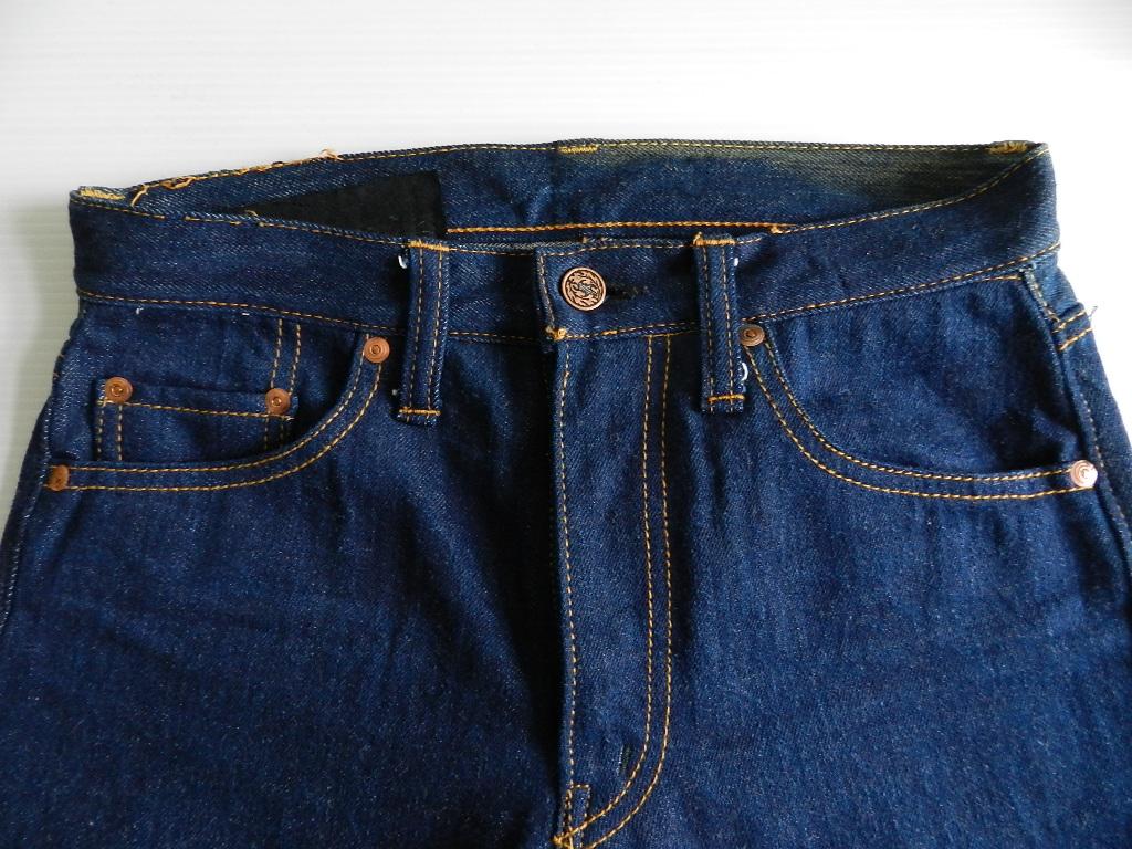 70`s denim pants squat version_f0226051_150672.jpg