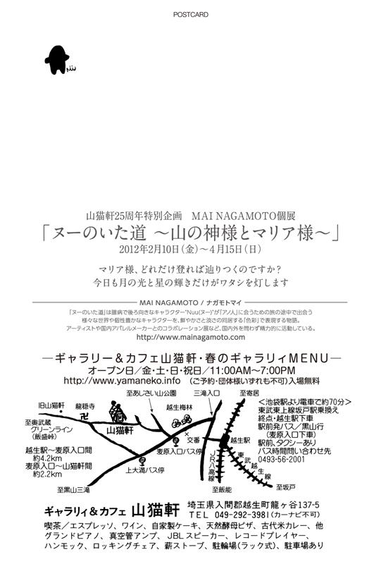 b0206858_1553120.jpg